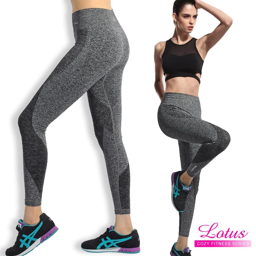 運動褲 修身織紋工藝微壓彈力運動褲-率性灰 LOTUS