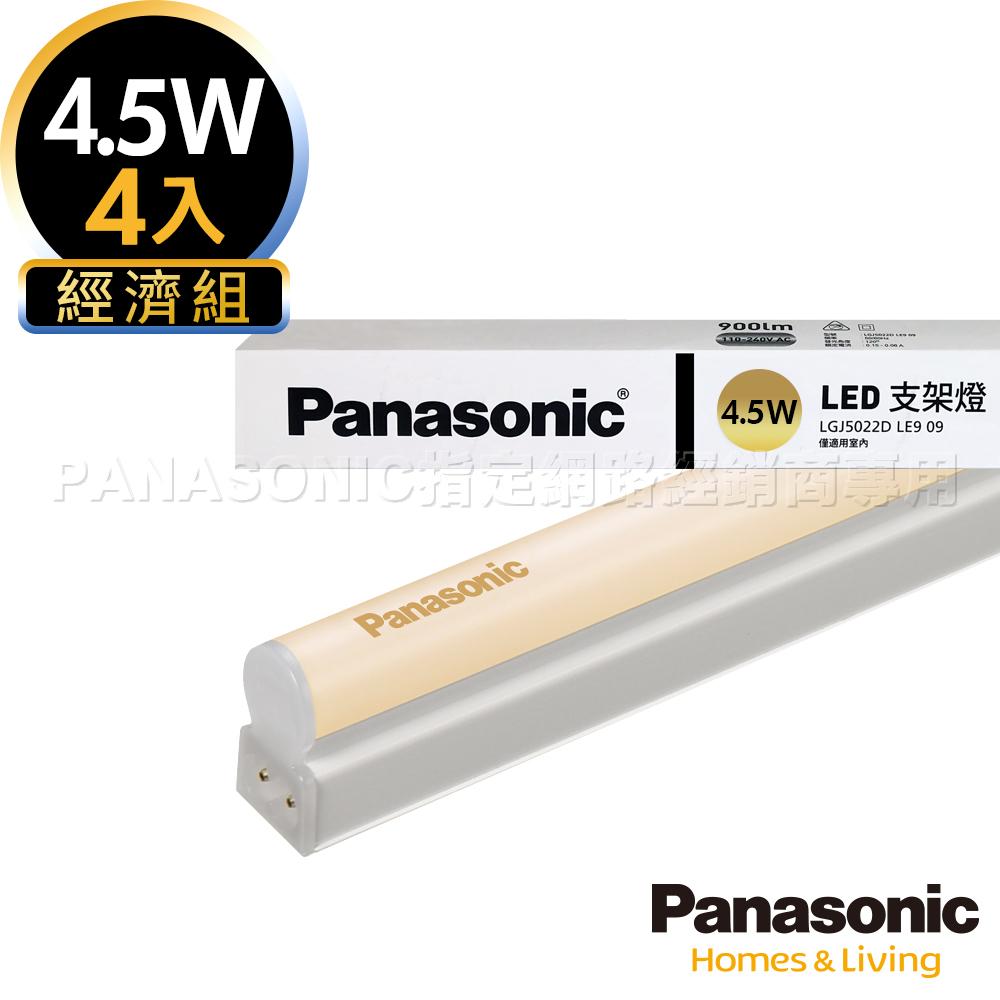 Panasonic國際牌 4入組 4.5W LED 1呎 T5 支架燈/層板燈- 黃光
