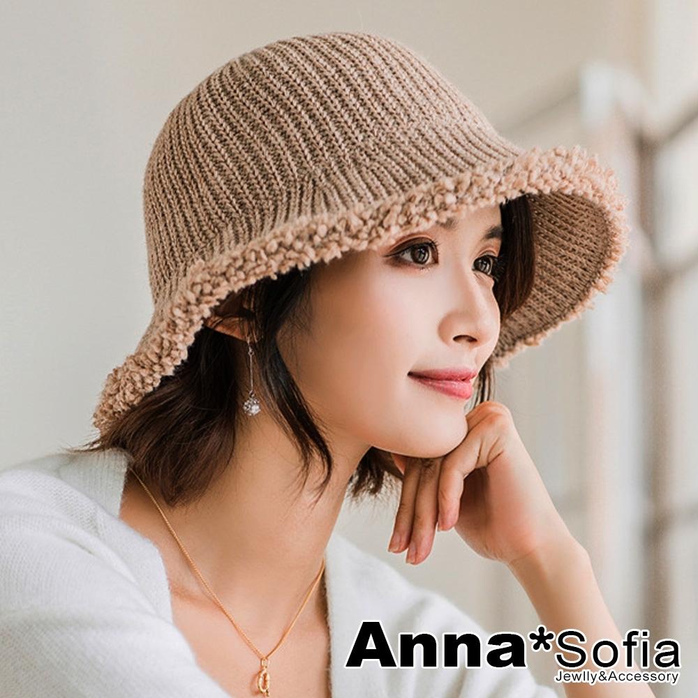 【滿額75折】AnnaSofia 捲毛滾邊針織 軟式保暖漁夫帽盆帽(杏駝系)