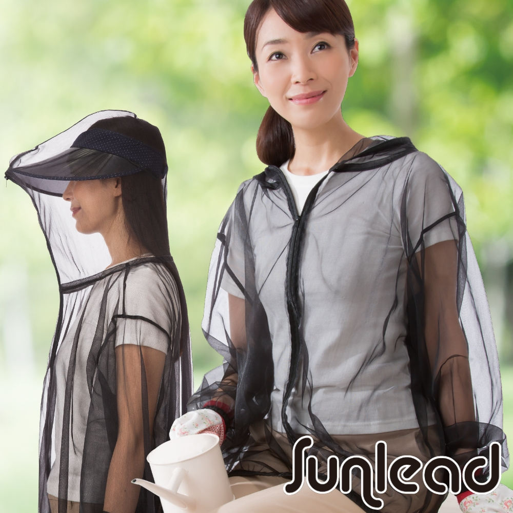 Sunlead 防蚊蟲。頭罩式透氣紗網長袖外套 (黑色)