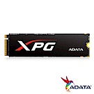 ADATA威剛 XPG SX8000(散熱片)128G M.2 2280 PCIe SSD