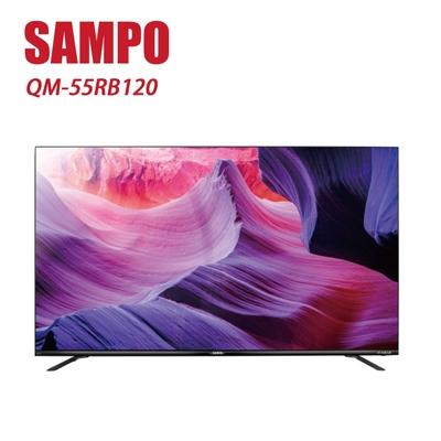 SAMPO 聲寶 55吋4K聯網QLED液晶電視 QM-55RB120 -含基本安裝+舊機回收