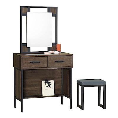 品家居 達菲娜2.7尺木紋立鏡式化妝鏡台含椅-80x40x152cm免組
