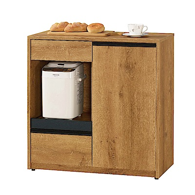 MUNA 費利斯2.6尺餐櫃   78.5X40X81.5cm