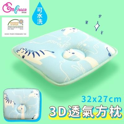Embrace英柏絲 可水洗 幼兒 3D透氣方枕 防蹣抗菌 透氣 MIT台灣製(小鱷魚之歌-藍)