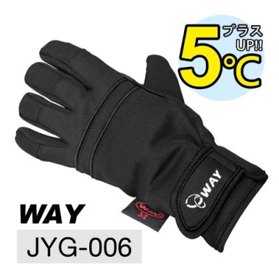 WAY JYG-006 可觸控手機平板、保暖、防風、防滑、防水手套(凜冽黑)8H