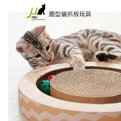 日本Gari Gari Wall(MJU)圓形貓玩具&抓板(AIM-CAT015) (購買第二件贈送寵鮮食零食1包)