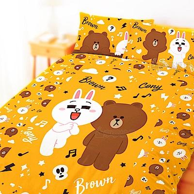 享夢城堡 雙人床包枕套組-LINE FRIENDS HAPPY TIME-粉黃藍