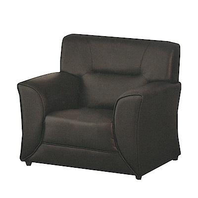 綠活居 邁森時尚黑皮革單人座沙發-96x80x88cm-免組