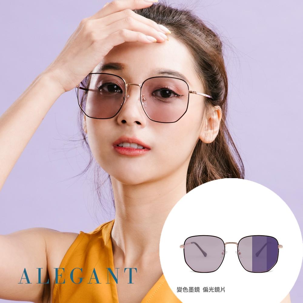 ALEGANT復古幾何香檳紫金色方框感光變色寶麗來偏光太陽眼鏡│UV400太陽眼鏡│科茲窩的薰衣花景