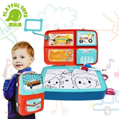 Playful Toys 頑玩具 多功能畫板背包(兒童繪圖板)