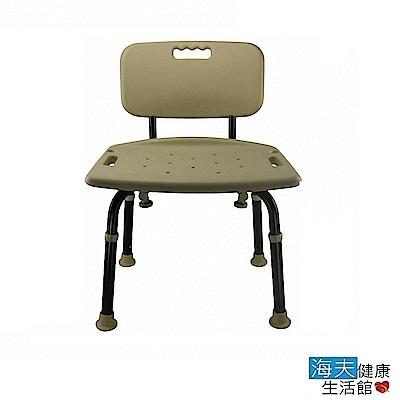 海夫健康生活館 富士康 輕量鋁合金 DIY有背 可調高 洗澡椅 (FZK-0055)