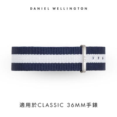 DW 錶帶 18mm銀扣 經典藍白織紋錶帶