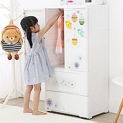 【+O家窩】貝格雙開門式兒童收納吊衣櫃-DIY