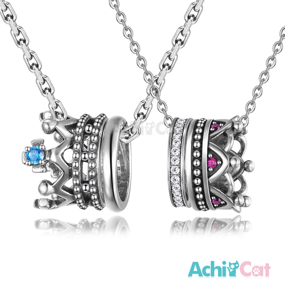 AchiCat 情侶對鍊925純銀項鍊 童話故事 皇冠