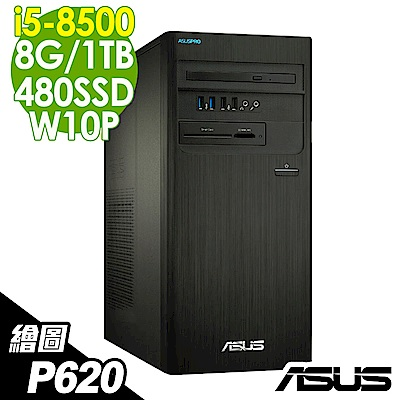 ASUS M640MB i5-8500/8G/1T+480SSD/P620/W10P