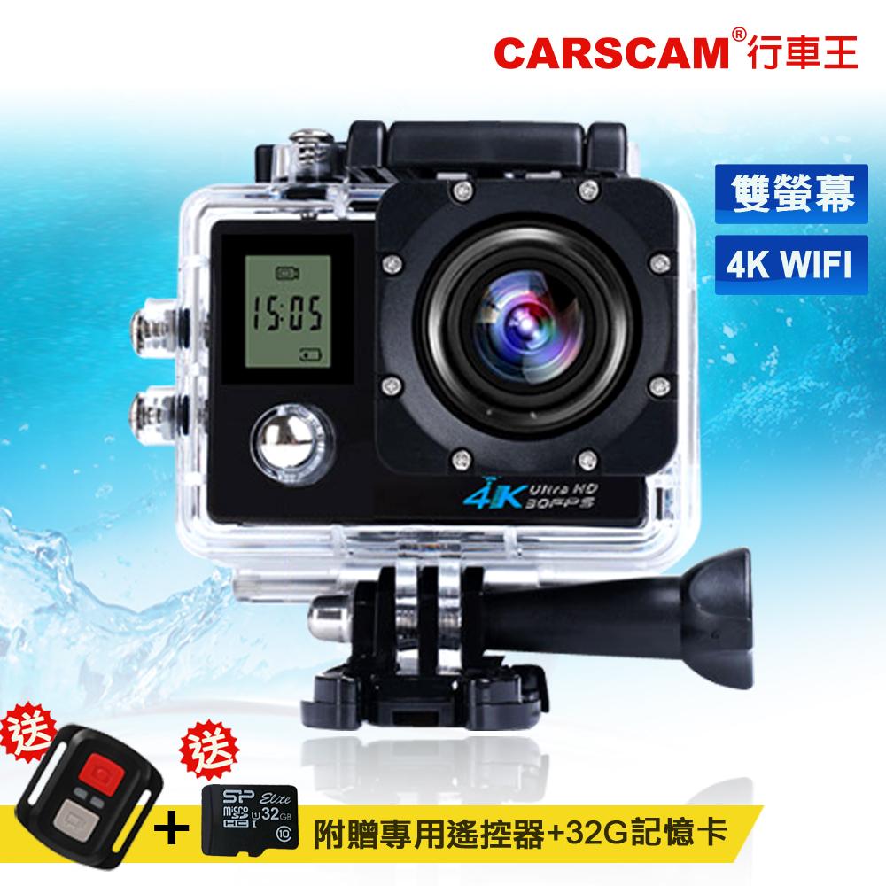 CARSCAM行車王 4K WIFI 雙螢幕防水機車用行車紀錄器(附專用搖控器)-急速配