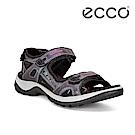 ECCO OFFROAD 越野亮彩戶外運動涼鞋 女-紫