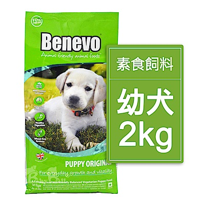 Benevo 倍樂福 - 英國素食認證低敏幼犬飼料2kg