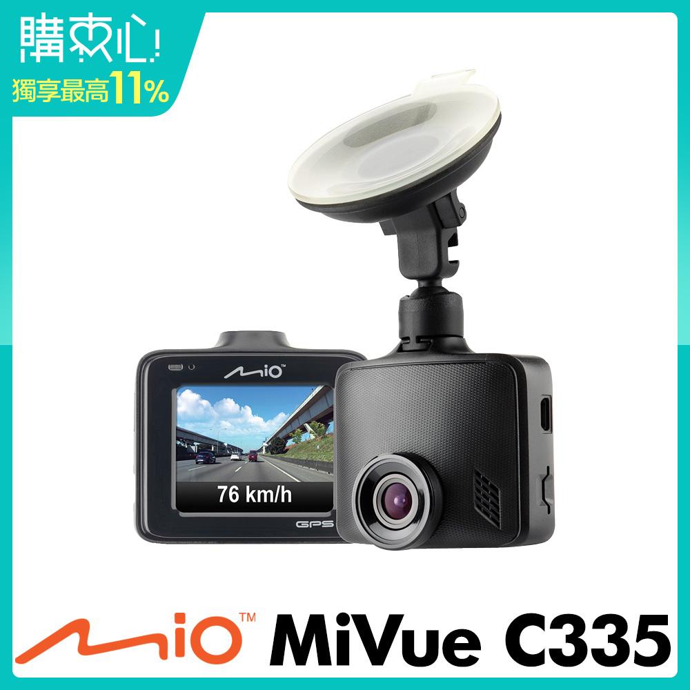Mio MiVue C335 大光圈GPS行車記錄器-急速配