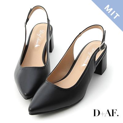 D+AF 氣質滿分.MIT素面尖頭後空中跟鞋*黑