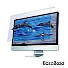BozaBoza 直掛式 抗藍光片 ( 24型 , 適用 23吋~24吋 寬螢幕 )