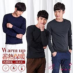 [團購]BeautyFocus 男圓領刷毛蓄熱保暖衣(3入)