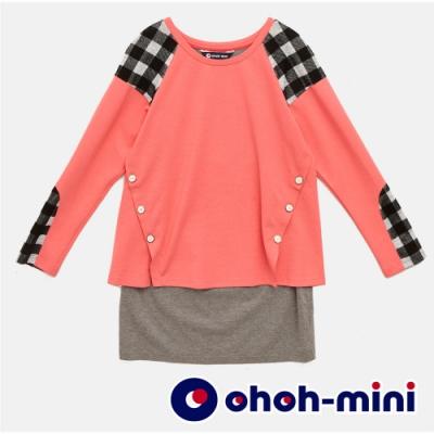 【ohoh-mini 哺乳裝】多重拼接時尚長版哺乳上衣