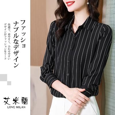 艾米蘭-修身顯瘦優雅簡約條紋翻領造型上衣-黑色(M-XL)