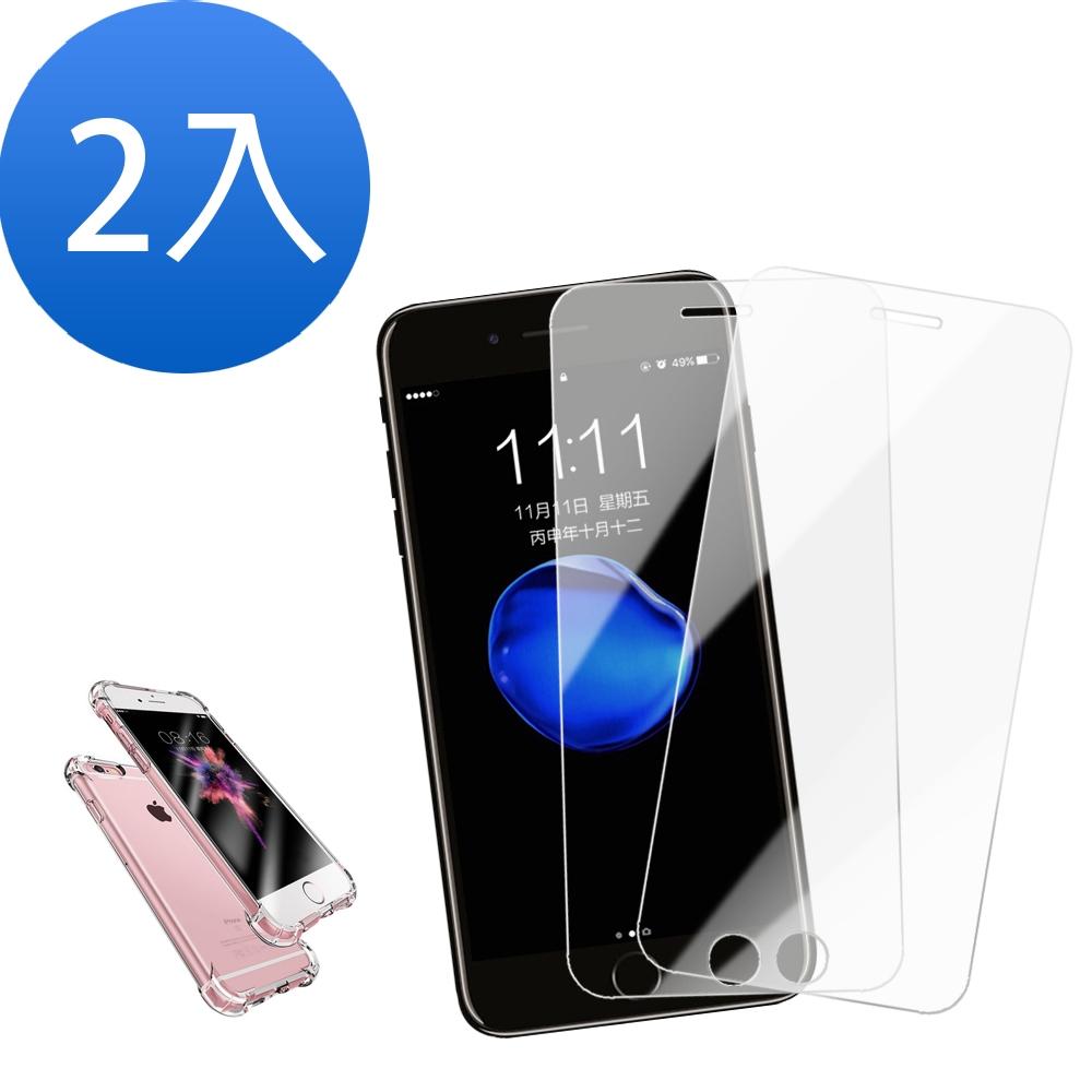 [超值2入組] iPhone 6s plus 透明 9H 鋼化玻璃膜 贈 四角防摔手機殼 (iPhone6splus保護貼 iPhone6splus手機殼)