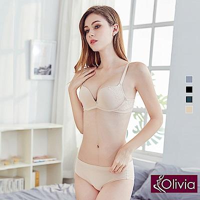 Olivia 無鋼圈歐美睫毛蕾絲無痕內衣+內褲套組-膚色