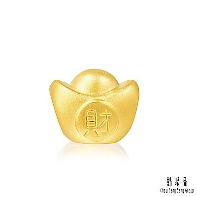 點睛品 Charme 文化祝福 金元寶 黃金串珠