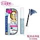 KISSME花漾美姬一刷捲翹睫毛底膏 product thumbnail 1