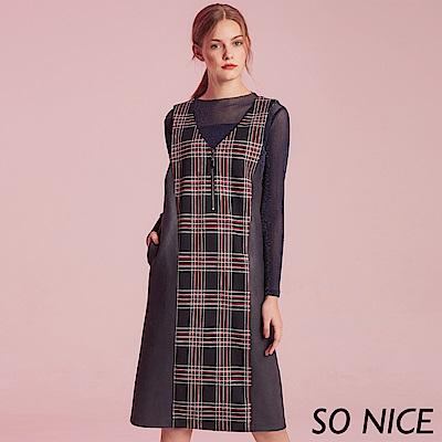 SO NICE亮麗蘇格蘭紋拼接洋裝