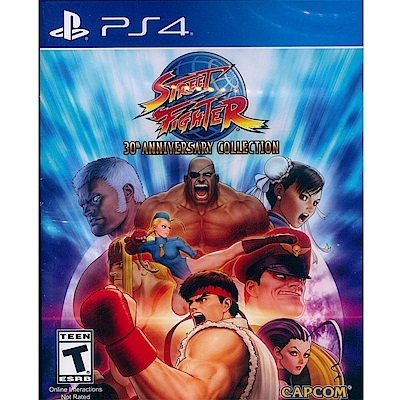 快打旋風 30 週年紀念合集 Street Fighter 30th-PS4 中英日文美版