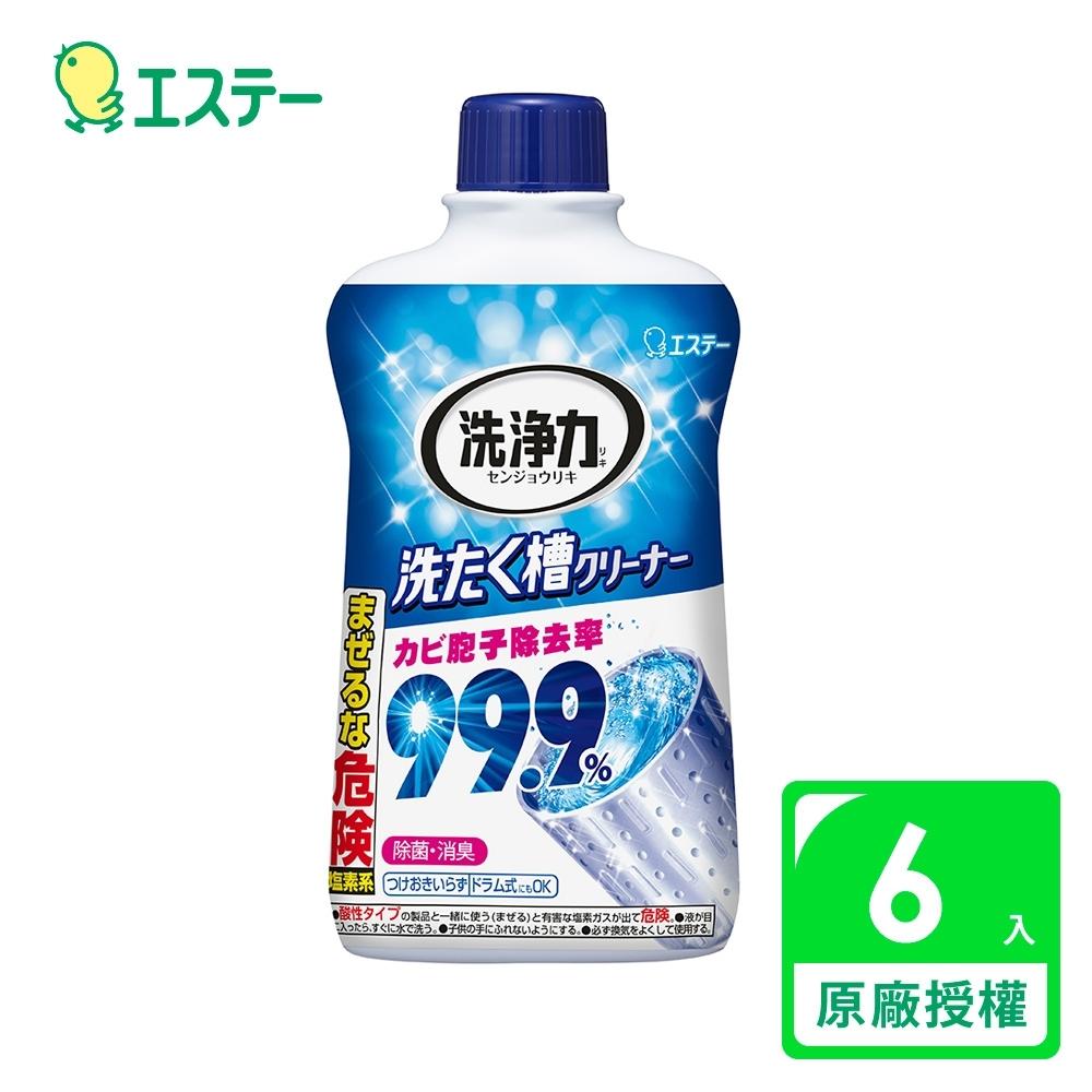 ST雞仔牌 洗衣槽除菌劑550g(6入組)
