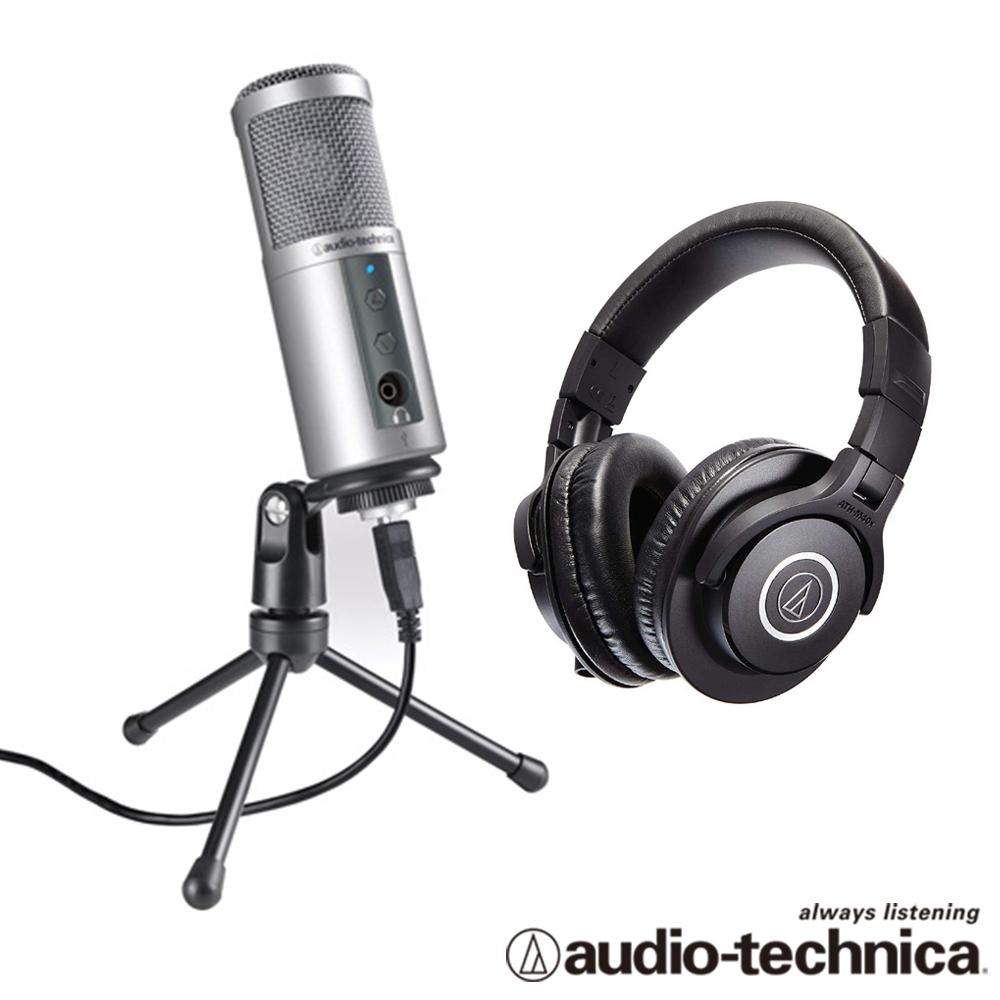 鐵三角 心型指向性電容式USB麥克風 ATR2500USB+專業型監聽耳機 ATHM40x
