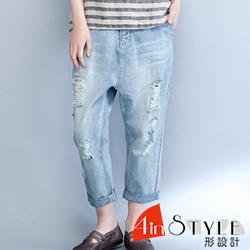 水洗貓鬚刷破翻摺寬鬆牛仔褲 (藍色)-4inSTYLE形設計