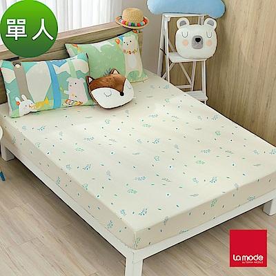 La Mode寢飾 森林音樂會環保印染100%精梳棉床包枕套二件組(單人)