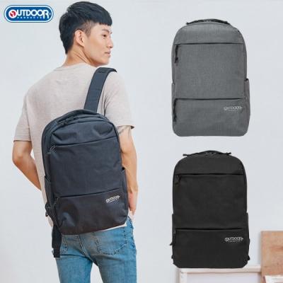 【OUTDOOR】極簡風尚-15.6吋筆電後背包L - 三色可選(OD191112)