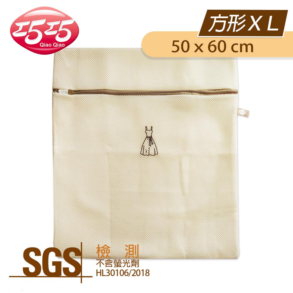 3D雙層方形洗衣袋(XL)