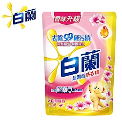 白蘭 含熊寶貝馨香精華大自然馨香洗衣精補充包 1.65kg x 6入組/箱購