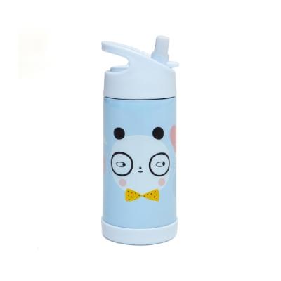 【荷蘭Petit Monkey】不鏽鋼水壺 350ml (2色任選)
