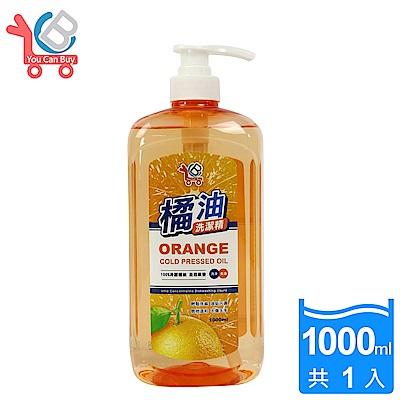 【You Can Buy】100%冷壓橘油 濃縮洗碗精 1000ml x1瓶