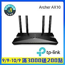 TP-Link Archer AX10 AX1500 wifi6 無線網路分享器路