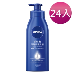 妮維雅身體乳液400ml (深層修護/水潤輕透) 24入