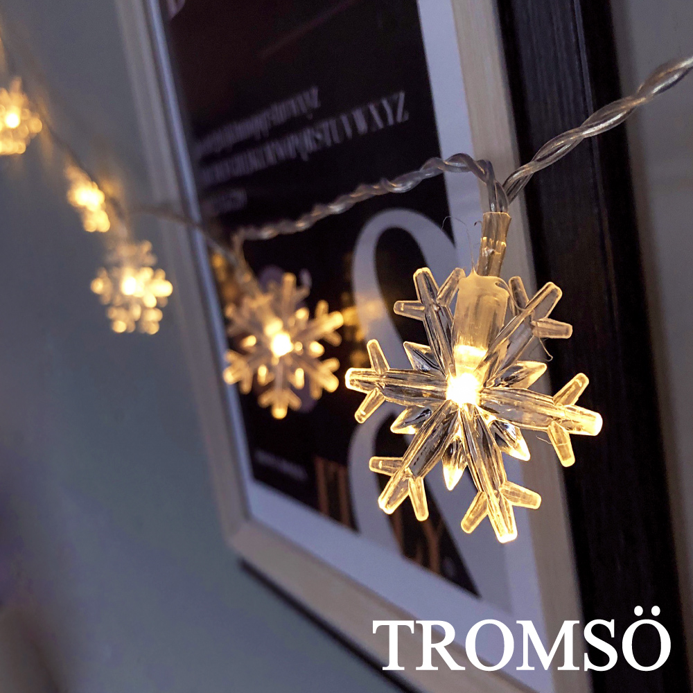 TROMSO LED樂活佈置小雪花燈串組