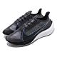 Nike 慢跑鞋 Zoom Gravity 運動 男鞋 product thumbnail 1