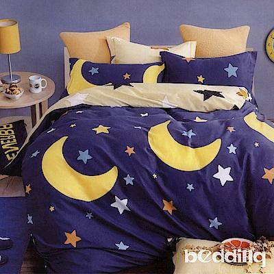 BEDDING-活性印染 特大6x7尺床包三件組-晴朗星空