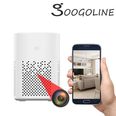 【LX05-Pro】 1080P畫質 小愛音箱PLAY-無線攝影機 針孔 迷你攝影機 隱藏攝影機 無線針孔攝影機 無線微型攝影機 無線監視器 音箱